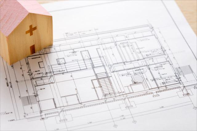 マイホームの購入資金に余裕がある人は注文住宅に目を向けよう!